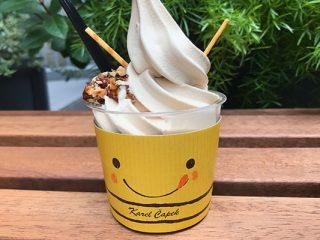 紅茶ソフトクリームが絶品 in 吉祥寺。カレルチャペックでひとやすみの画像