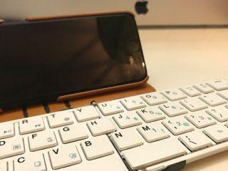 軽量コンパクト打ち心地良し。おすすめのiPhone用Bluetoothキーボードの画像