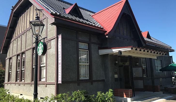 スターバックス弘前公園前店の画像