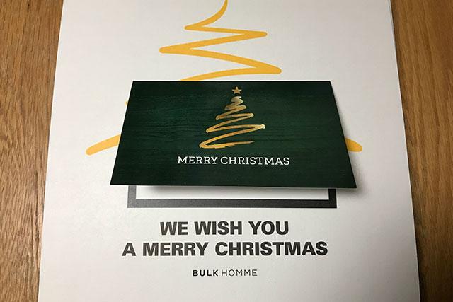 バルクオムのクリスマスギフトの画像