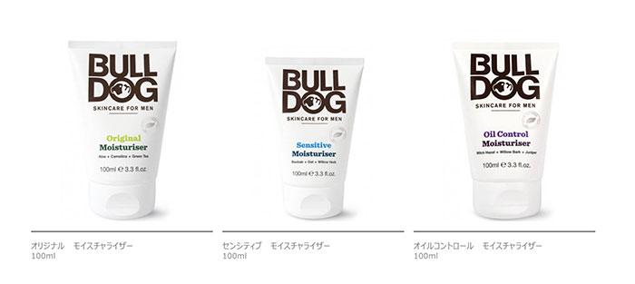 BULLDOG3つのライン