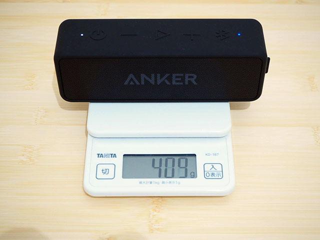 Anker「Soundcore2」の重さ画像