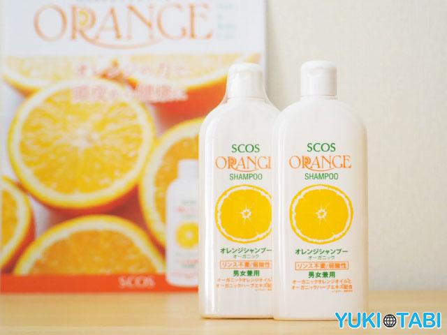 エスコスオレンジシャンプーの画像